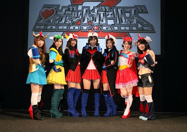 TVアニメ「ロボットガールズZ」、声優7人がコスプレ姿で集結! 内田真礼と津田美波は「めっちゃ恥ずかしい!」と照れ気味