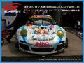 「ラブライブ!」、SUPER GT参戦ポルシェとμ's全員のレースクイーンver.イラストを公開! イラストはフィギュア化も