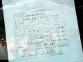 牛スジ煮込み丼「岡むら屋」と焼肉/韓国料理「すだち亭」が秋葉原に近日オープン?