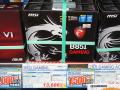 Killer NIC搭載のゲーマー向けMini-ITXマザー! MSI「B85I GAMING」発売