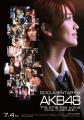 AKB48ドキュメンタリー映画、第4弾はシリーズ初の夏公開に! 2度の総選挙、波乱の大組閣、大島優子の卒業など