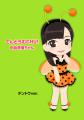 次世代エース候補のAKB派生ユニット「てんとうむChu!」、TVアニメ化が決定! 名作「みなしごハッチ」とのコラボで