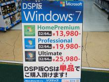 【週間ランキング】2014年3月第4週のアキバ総研PC系人気記事トップ5