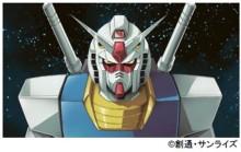 TVアニメ「機動戦士ガンダム」、HDリマスター版を4月7日からTV初放送! 35周年記念特番「UC 宇宙の記憶」なども