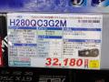 HISオリジナルクーラー「IceQ」搭載/OC仕様のRadeon R9 280搭載カードが発売に!