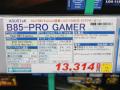 ASUSのゲーミングマザーにB85搭載の廉価モデルが登場! 「B85-PRO GAMER」発売