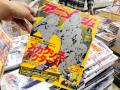 「悪魔のリドル」、原作連載誌であるニュータイプの表紙/巻頭特集に! 10日発売のアニメ雑誌情報[2014年5月号]