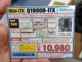 通常電圧のDDR3メモリーにも対応した4コア版Bay Trail-D搭載ファンレスMini-ITXマザー! ASRock「Q1900B-ITX」が4月18日に発売!