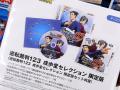「逆転裁判123 成歩堂セレクション」、「わがままファッション GIRLS MODE よくばり宣言! トキメキUP!」など今週発売の注目ゲーム!