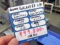 SAMSUNGのハイエンドスマホ「GALAXY S5」のLTEモデルが発売に!