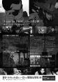 ルパン新作「LUPIN THE IIIRD 次元大介の墓標」、キービジュアル/ストーリー/特報を公開! 「あばよ、次元。」