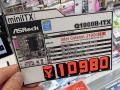 ファンレス仕様の4コア版Bay Trail-D搭載Mini-ITXマザー「Q1900B-ITX」がASRockから!