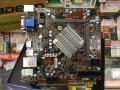 Celeron J1900搭載のファンレスMini-ITXマザーがMSIからも! 「J1900I」発売