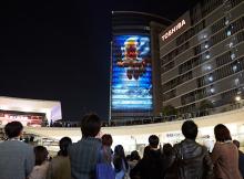 進撃の巨人、川崎プロジェクションマッピングの公式映像を公開! 最終日1回目の上映には1.5万人以上が来場