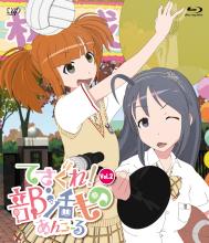「てさぐれ!部活もの」、5月から定期的に「てさ部部会」を開催! 9月には渋谷公会堂で「てさぐれ!催しもの あんこーる」