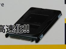 IDE接続の2.5インチSSDの新製品がCFDから! 64GB/128GBモデルが発売に