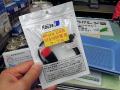 USBホスト機能を利用しながら充電できるUSBケーブル「RC-OTGP2」がルートアールから!