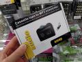 USBメモリに直接録音可能なカセットプレーヤー「DN-11246」が上海問屋から!