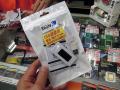 積算機能付きのUSB電圧・電流チェッカー「RT-USBVAC」がルートアールから!