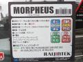 R9 290X対応のRAIJINTEK製高冷却VGAクーラー「MORPHEUS」が発売! TDPは360Wまで対応