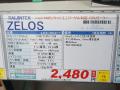 ヒートパイプ直接触式の小型CPUクーラーがRAIJINTEKから! 「ZELOS」「AIDOS」発売