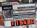 Kabini搭載Mini-ITXマザーASRock「QC5000-ITX/WiFi」が登場!