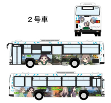 女子登山アニメ「ヤマノススメ」、ラッピングバス2号車/3号車の運行を開始! 一般の貸し切り利用も可能