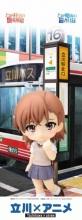 コトブキヤ製フィギュア「キューポッシュ 御坂美琴」、立川市のPR親善大使に就任! 市内街灯フラッグに期間限定で登場