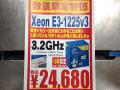 アキバ特価情報(2014年5月1日~5月6日)