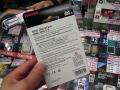 UHS-II規格対応のSDカード「SD-X032GR7UW240」が東芝から!