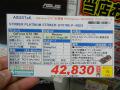 ASUS R.O.G.からオリジナル基板採用のGTX 760が発売に! 極太ヒートパイプ採用