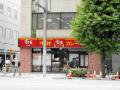 牛丼チェーン「すき家 末広町店」、7月下旬まで一時閉店! 例の「パワーアップ工事」か