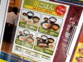 「かつ丼屋・末広町」、中央通りにオープン! 開店記念で「豚汁ヒレカツ定食」が600円+税