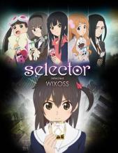 話題のオリジナルTVアニメ「selector infected WIXOSS」、第5話までの一挙配信が決定! キャストからのコメント映像も