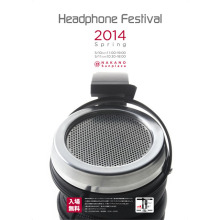 「春のヘッドフォン祭2014」が5月10日/11日に開催! アニソンアーティストのトークショーやミニライブも