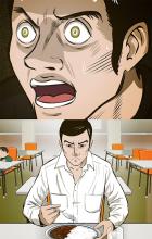 グルメマンガ「目玉焼きの黄身 いつつぶす?」、NHKが8月にTVアニメ化! 実際に食堂やレストランを訪問する実写コーナー付き