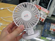 2重反転ファン搭載のUSB扇風機ルートアール「RF-U2F」が発売!