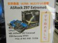 PCIe x4接続のSAMSUNG製M.2 SSD「XP941」が販売開始! 実測1000MB/sの512GBモデル
