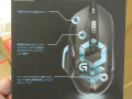 解像度12,000dpiの光学式センサー採用ゲーミングマウス! ロジクール「G502」が5月16日に発売