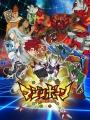 話題のオリジナルTVアニメ「マジンボーン」、新キャスト発表! チャラ男な兄・ウルフは平田広明、クールな弟・タイガーは石田彰