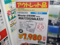 アキバ特価情報(2014年5月14日~5月18日)