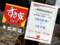 【週間ランキング】2014年5月第3週のアキバ総研ホビー系人気記事トップ5