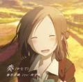 TVアニメ「一週間フレンズ。」、OP/ED発売記念「泣けるティッシュ」の無料配布が決定! 全国各地で5月21日から