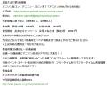 【街コン】アニソン街コン「アニソンWithパセラAKIBA」、7月20日に第3回を開催! 単独参加OK