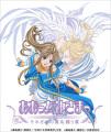 TVアニメ「ああっ女神さまっ」、BD-BOXの詳細を発表! 第1期BOX/第2期BOXともにキャスト座談会とオーディオコメンタリーを新規収録