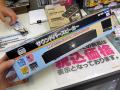 ワイド液晶モニタにピッタリなサウンドバー型スピーカー「ASP-SB01」がアイネックスから!