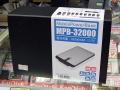 容量32000mAhの超大容量モバイルバッテリー「MobilePowerBank 32000」が登場!