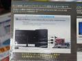 HDMIスプリッター機能付きのビデオキャプチャーカード「REGIA TWO」が発売に!