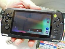 実売7,580円の4.3インチAndroidゲーム端末SANEMAX「THUNDER S5」が登場!