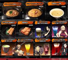 TVアニメ/オンラインRPG「ブレイドアンドソウル」、秋葉原の和風ネットカフェとコラボ! くじ引きの特賞は声優サイン色紙